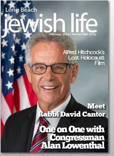 Alan Lowenthal on the cover of the first issue of Long Beach Jewish Life