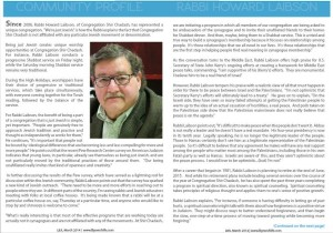 Focus story on Rabbi Howard Laibson in this month's issue