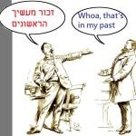 An example of verbal oppression, according to the Talmud