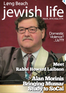 Rabbi Howard Laibson on the cover of the second issue of Long Beach Jewish Life